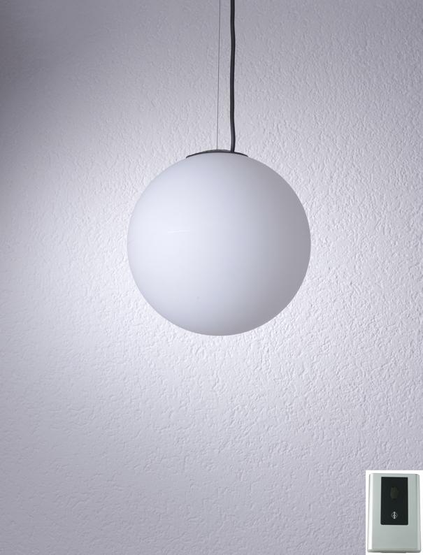 gartenlampe aussenlampe snowball h ngend mit d mmerungsschalter runde leuchte vom. Black Bedroom Furniture Sets. Home Design Ideas